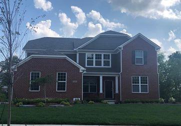 576 Arlington Drive Saline, Mi 48176 - Image 1